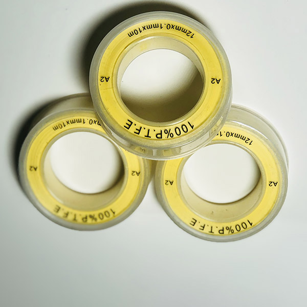 PriceList for Personal Design Tape -