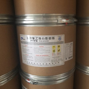 China Gold Supplier for 13mm Teflon Tape -
