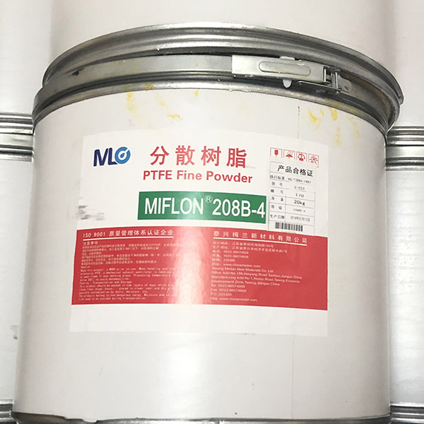 Manufactur standard Wear-resisting Seal Hard Tape -